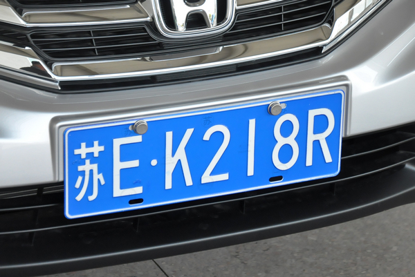 ?z*.K?K?nK??ih~??N??.{?z?_苏h.z开头是什么地方车牌号码