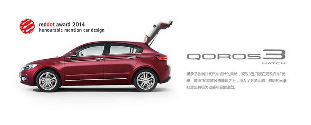 苏州海昌致成汽车销售服务有限公司      销售电话:65976888