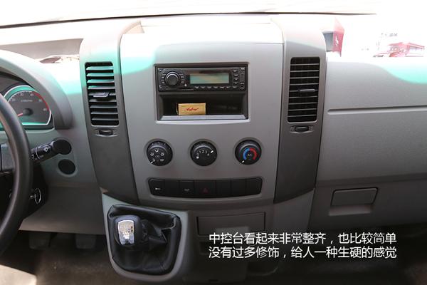 收音机等功能