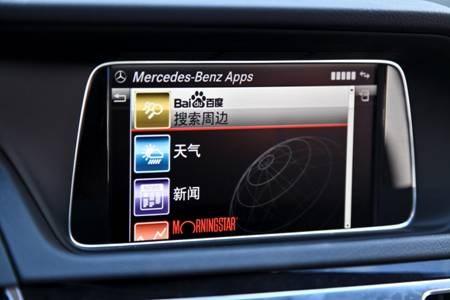 奔驰智能互联-汽车管家全方位服务