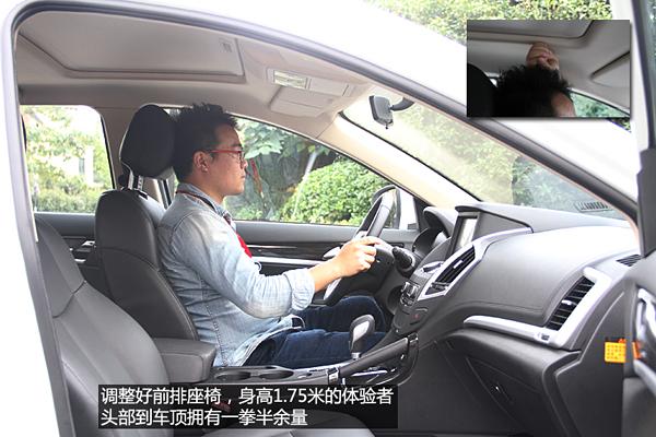 看也实用 试驾东风风神首款SUV AX7高清图片