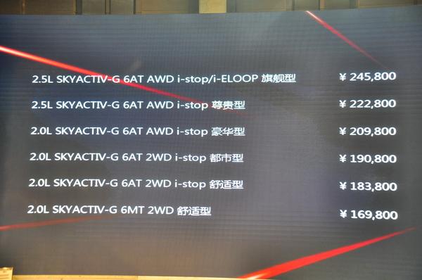 6月21日,长安马自达旗下紧凑型suv--马自达新cx-5在苏州独墅高清图片