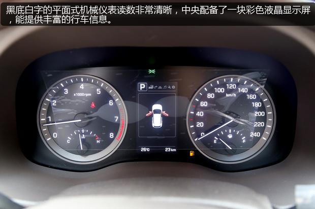 一枚韩系暖男 北京现代全新途胜图解高清图片