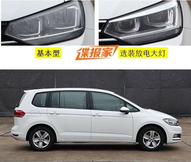 延续海外设计 上海大众全新途安申报图高清图片