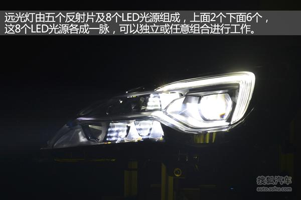 别克矩阵式LED大灯的六种照明模式分别为:城市照明模式、高速公路照明模式、市郊照明模式、弯道照明模式、泊车照明模式、节能模式;通过感应摄像头及车身控制模块传递给大灯控制模块,从而自动识别当前路况自动切换最适合的模式。