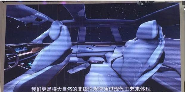京车展探馆 曝上汽大通D90信息高清图片