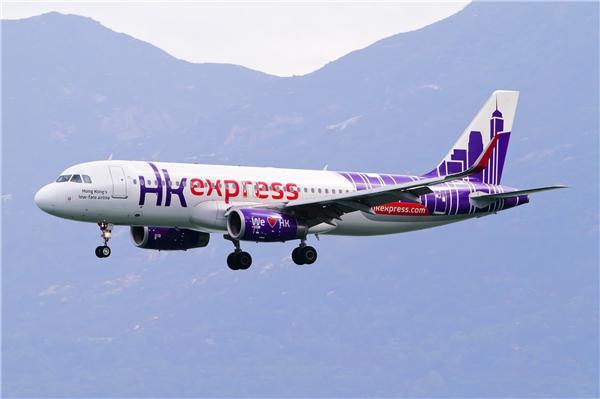 庆祝香港快运航空无锡航线开通一周年