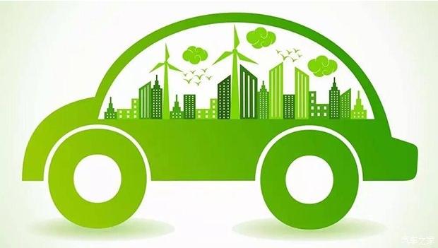 地方补贴受限 新能源车财政补贴调整 苏州车网