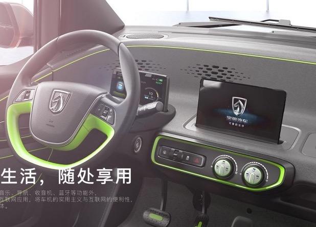 限量200台 宝骏E100电动车即将开始预售高清图片