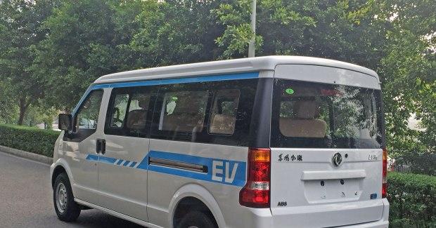 售7.29万 东风小康EC36电动物流车上市高清图片