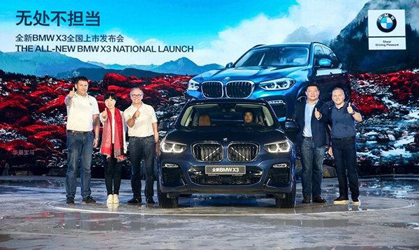 塑造级别新定义 全新BMW X3震撼上市-图3