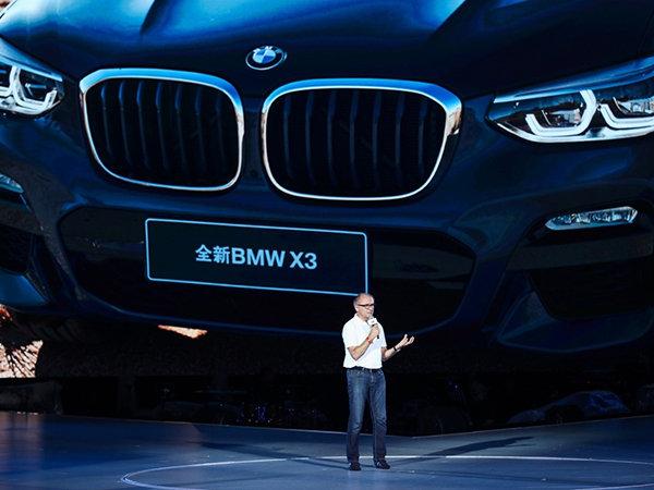 塑造级别新定义 全新BMW X3震撼上市-图1