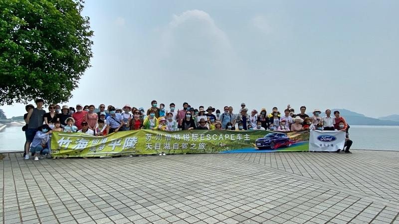 网球比分规则文化竹海仙境 逐梦平陵 长安福特锐际天目湖自驾之旅