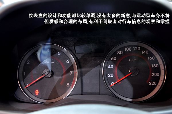 内部的配置上,verna采用了同级车主流的配置,可外接音源的音响图片
