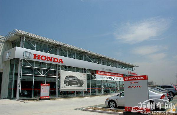 上汽大众和东风本田4s店做售后服务顾问哪里上班会好一些?