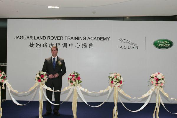 捷豹路虎在华成立国家销售公司 首个培训中心落户上海高清图片