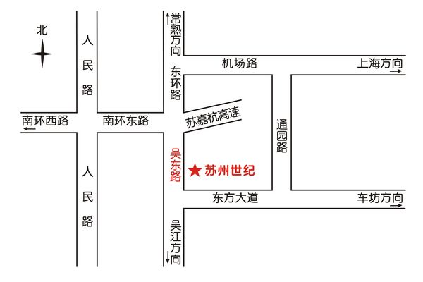 东风景逸油泵电路图