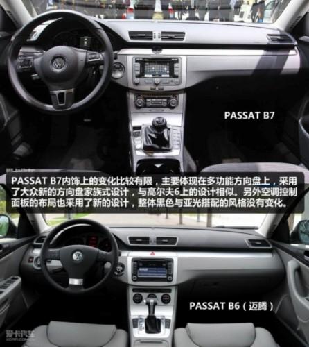 6升tdi柴油增压发动机以及汽油动力中的最环保的型号――1.