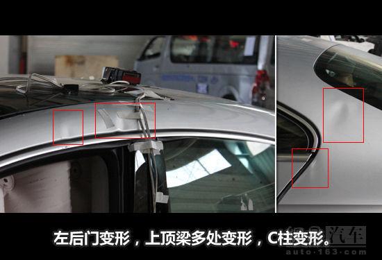 一汽大众CC碰撞解析-大众CC碰撞解析 假人头部与C柱接触明显高清图片