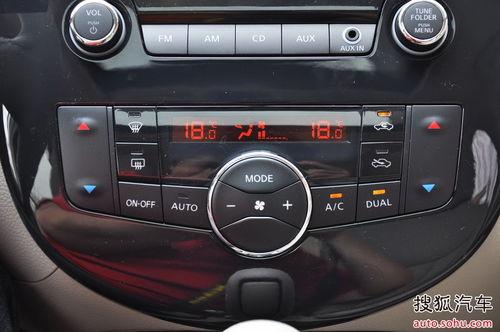 骐达自动空调使用图解