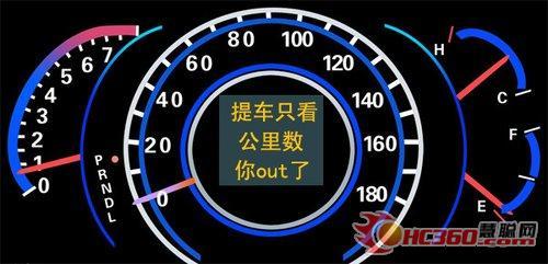 汽车走下生产线时,厂家就为他装备了里程表,一旦车辆发生移动,高清图片