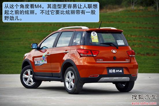 帝豪EC7仅售6万元 5月上市热点新车点评高清图片