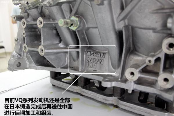 vq35de发动机拆解说明