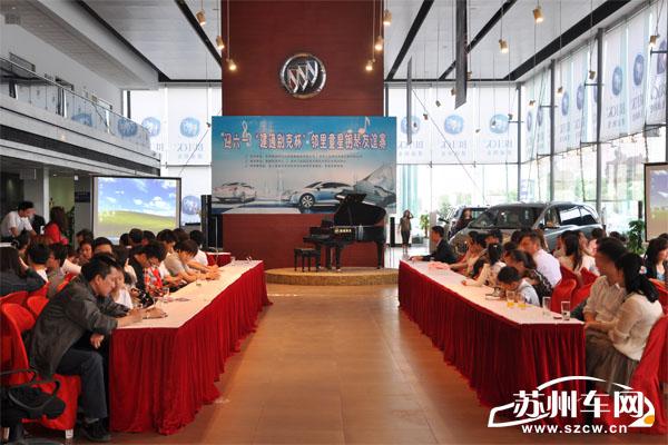 建通杯儿童钢琴比赛