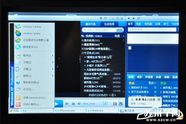 另外,2011款B70配置上特别值得一提的是它还配置了D-Partner车载智能系统。这套车载智能系统功能非常强大,除了一般行车电脑所有的导航信息、多媒体功能,它还可以支持暴风影音播放器、连接互联网、使用IE浏览器等等。这也让2011款B70变为一款可以在车内上网的智能汽车。