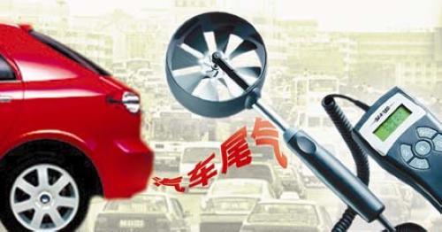 机动车尾气年检新标准年内将全覆盖 苏州车网