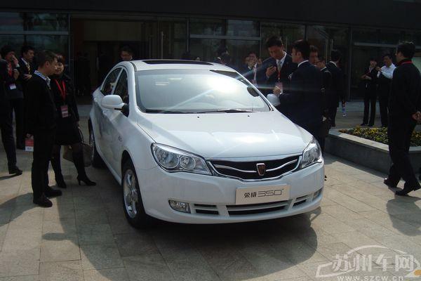 12月份投产 荣威350将推两厢版新车高清图片