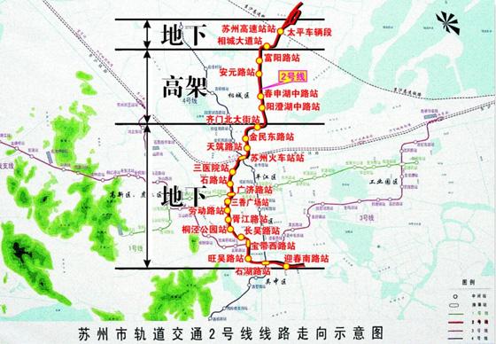 轻轨2号线2014年通车 苏州车网--上苏州车网