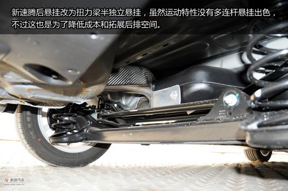 全新速腾底盘   在动力上,全新速腾TSI+DSG组合作为大众汽车最优秀的动力总成依然沿用,全新升级的1.6L自然吸气发动机表现也更加高效低。新速腾采用三种发动机和三种变速箱,分别是1.6L、1.4T、1.8T以及5速手动、6速手自一体、7速DSG。