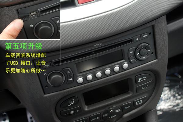 同时使车载音响升级为rd9系统