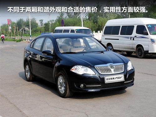 骏捷系列车型可谓是华晨汽车旗下的当家军团,作为中华骏捷