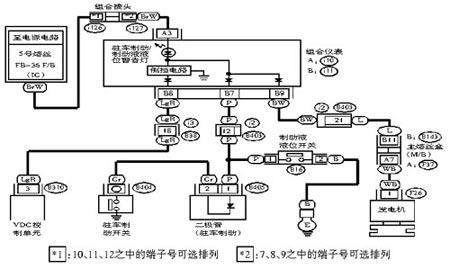 图一 驻车制动系统电路图