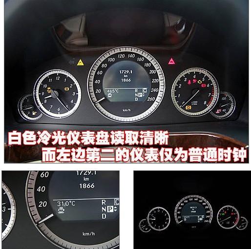 舒适/豪华/大气 奔驰新一代e300内饰评测篇