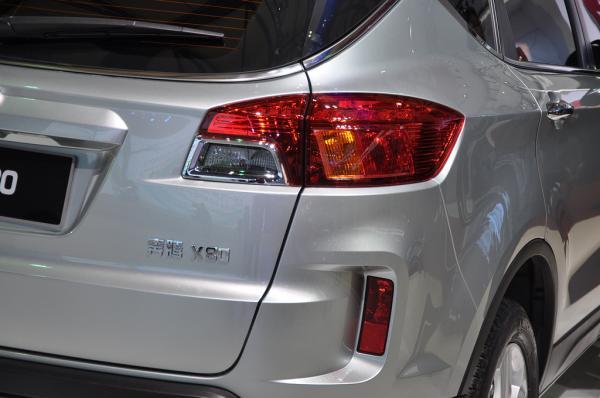 一汽奔腾X80上海车展实拍-新一代蒙迪欧领衔 W1 W2馆重点车型汇总高清图片