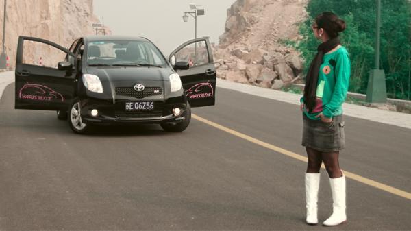 2009款廣汽豐田雅力士』-高田氣囊缺陷 豐田在華召回近82萬輛車高清圖片
