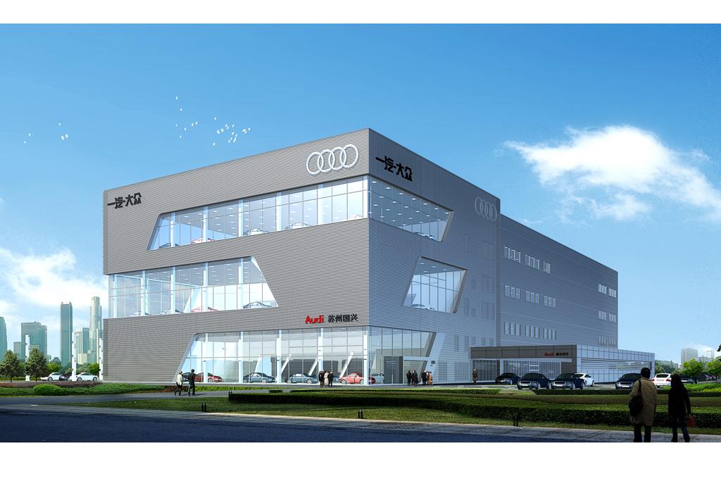 """苏州国兴奥迪旗舰城市展厅斥资1.5亿元打造,总建筑面积达30000平方米,地上五层、地下一层,被誉为亚洲最高规模的奥迪城市展厅。作为全新奥迪A4L、A6L、Q5以及进口奥迪A1、A3、A5、A7、A8L、Q3、Q7、R8、S5、S8、TT等车型的集整车销售、售后服务、备件供应、信息反馈为一体的4S店,它超越了传统的汽车品牌4s店模式。苏州国兴""""奥迪城市展厅"""" 集整车销售、售后服务、备件供应、信息反馈、二手车销售为一体。通过""""动感、非对称、全透明""""设计主旨"""
