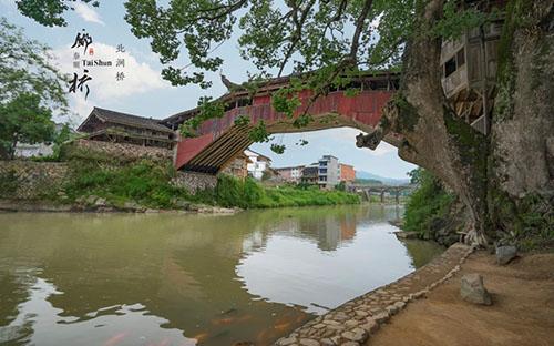 穿过岁月的风雨廊桥—泰顺寻桥记