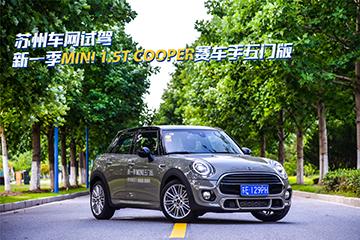 车网试驾新一季MINI COOPER 五门版