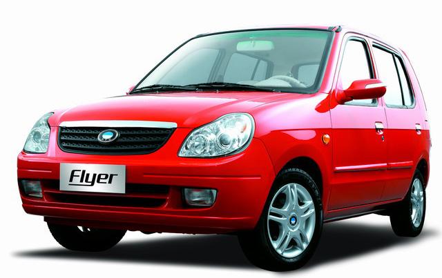 新裕汽车服务有限公司华东分公司购买新福莱尔0.8升标准型的高清图片