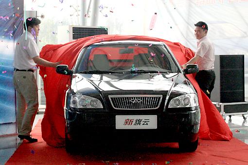 洪涛总经理携手奇瑞汽车商务代表为新车在苏州的亮相揭幕-新动力 高清图片